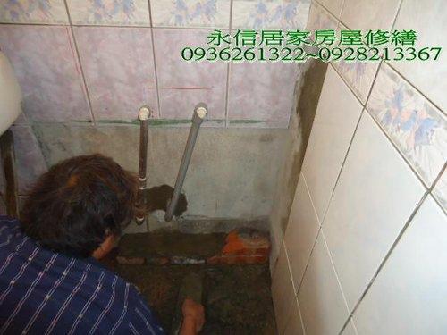 拆除按摩浴缸 5