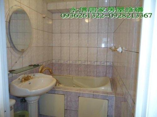 房屋修繕—拆除按摩浴缸
