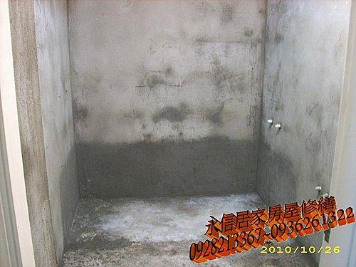 浴室整修加花灑 5