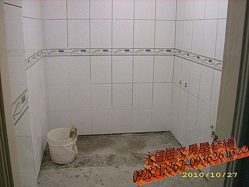 浴室整修加花灑 4