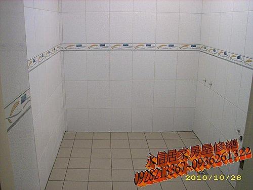 浴室整修加花灑 3