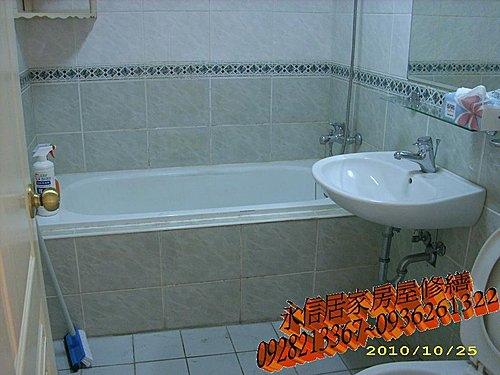 浴室整修加花灑
