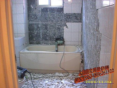 浴室乾溼分離 2
