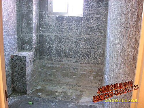 浴室乾溼分離 3