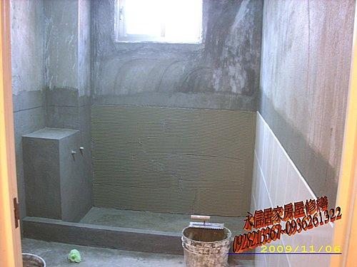 浴室乾溼分離 4