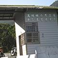 滿州七孔瀑布