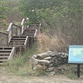 後灣龜山入口
