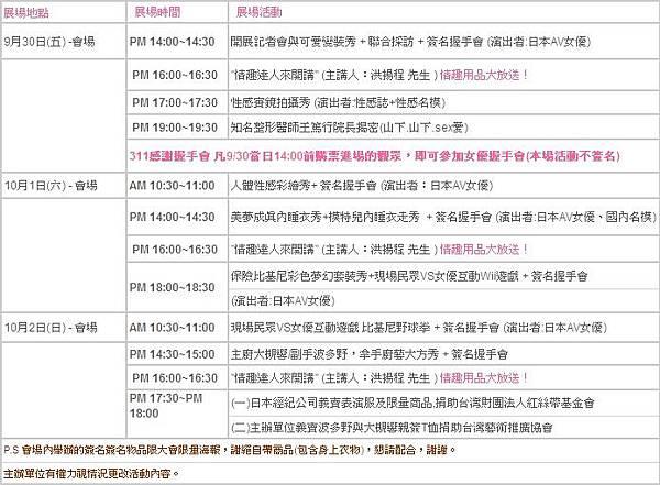 2011-09-27_175827.jpg
