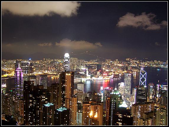 HK,太平山