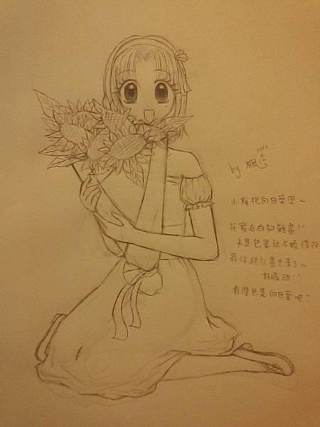 小櫻抱花圖
