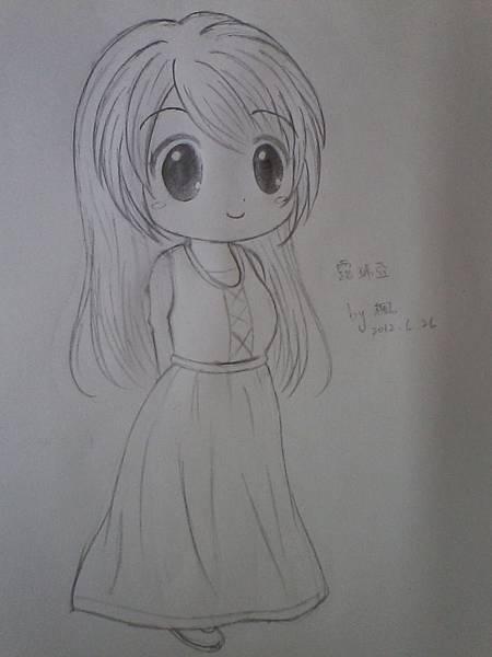 露琋亞裙裝