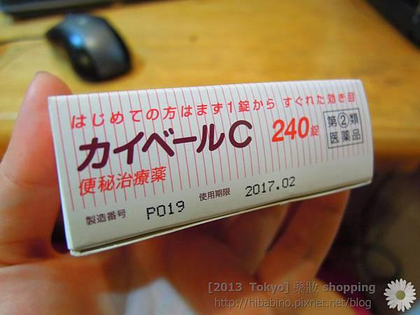 DSCN0017