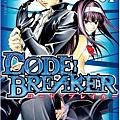 CODE BREAKER-1.jpg