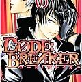 CODE BREAKER-3.jpg