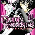 CODE BREAKER-4.jpg