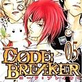 CODE BREAKER-5.jpg