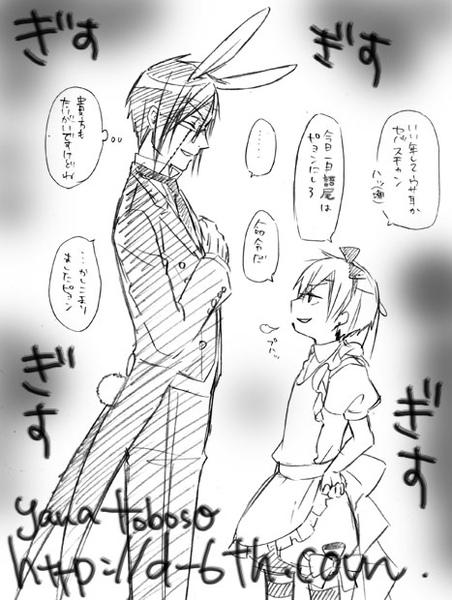 愛麗絲夢遊仙境-黑執事