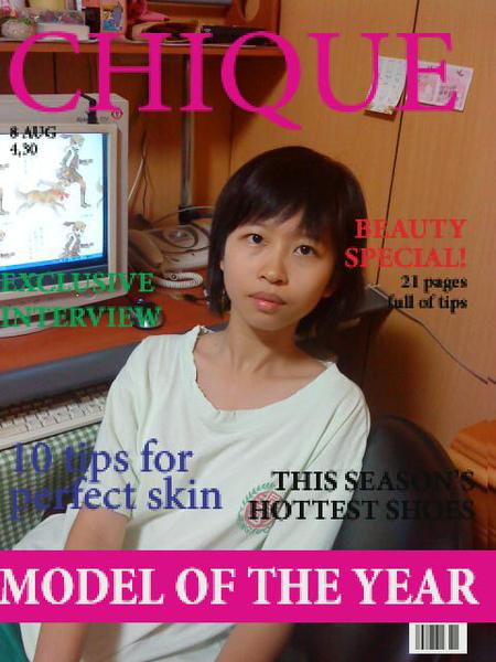 這是我姊! 02.JPG