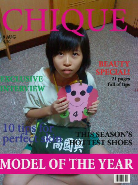 這是我姊! 05.JPG