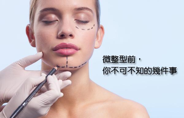 玻尿酸 隆鼻 推薦 微晶瓷 隆鼻 推薦 美麗晶華 玻尿酸 隆鼻 美麗晶華 微晶瓷 隆鼻 推薦13.jpg