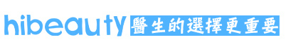 光纖二極體雷射 紫翠玉亞歷山大雷射 除毛 推薦 美麗晶華 除毛 費用 除毛 台北 06.jpg