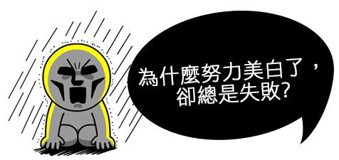美白  推薦 美白 杏仁酸 美白 光纖粉餅雷射 美白 美白針 光纖粉餅雷射  價格 光纖粉餅雷射  美麗晶華01.jpg
