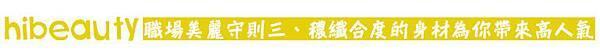 杏仁酸  推薦 杏仁酸換膚 杏仁酸 粉刺 杏仁酸 痘痘 光纖粉餅雷射 價格 美麗晶華 光纖粉餅雷射 玻尿酸 淚溝 玻尿酸 隆鼻 玻尿酸 微晶瓷 墊下巴 玻尿酸 蘋果肌 標靶震波溶脂 價格 標靶震波溶脂 效果12.jpg