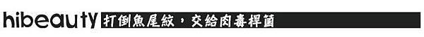 電波拉皮  價格 電波拉皮 細紋 電波拉皮 效果 肉毒桿菌 魚尾紋 肉毒桿菌 價格 4D埋線拉提 埋線拉提 眼尾 埋線拉提 推薦 埋線拉提 費用 玻尿酸 淚溝 光纖粉餅雷射 黑眼圈 美麗晶華 推薦03.jpg