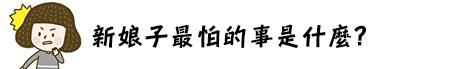 杏仁酸 推薦 杏仁酸 粉刺 水涵氧 價格 光纖粉餅雷射 價格 光纖粉餅雷射 痘疤 美麗晶華 光纖粉餅雷射 維納斯曲線電波 抽脂 減肥 塑身 Ultrashape標靶震波溶脂 標靶震波溶脂 推薦 標靶震波溶脂 價錢 標靶震波溶脂 價格 02.jpg