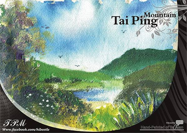 太平山 - Tai ping mountain