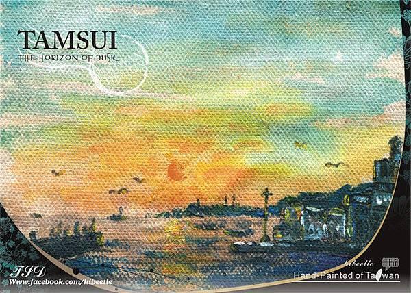漫步淡水 - Tamsui