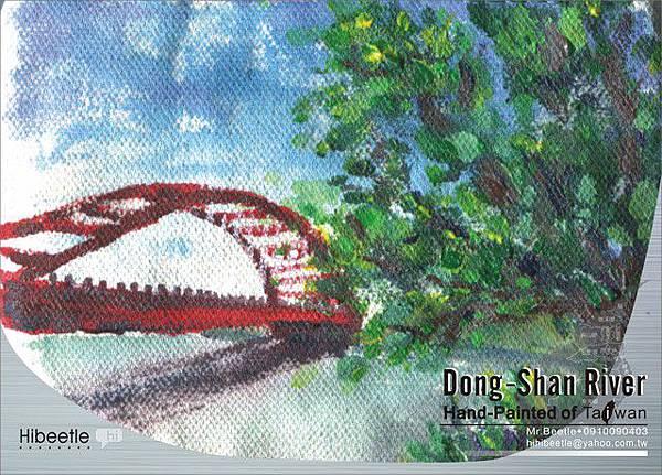 冬山河 - Dong shan river