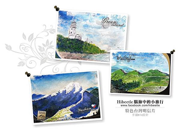 scenery of TaiwanC