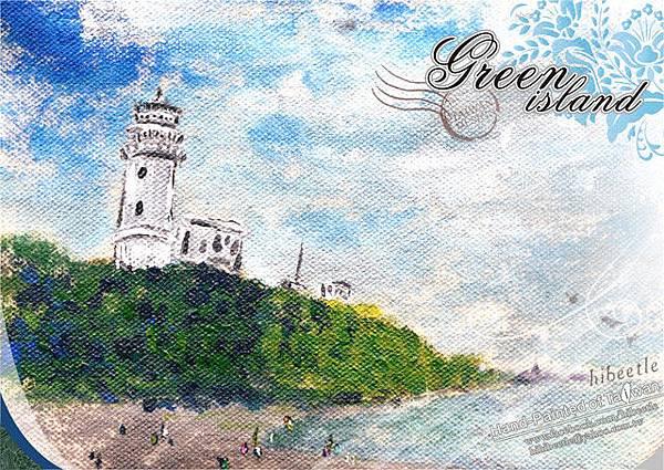 綠島燈塔 - Green island
