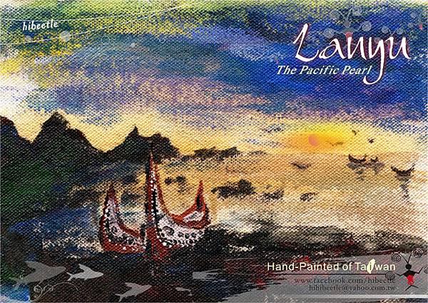 蘭嶼 - Lanyu