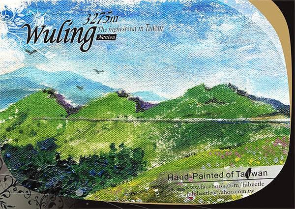 武嶺 - Wuling