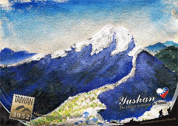 臺灣之母-玉山 - Yushan