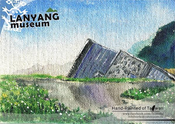 蘭陽博物館 - Lanyang museum