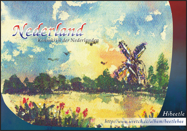 荷蘭風車 - Nederland