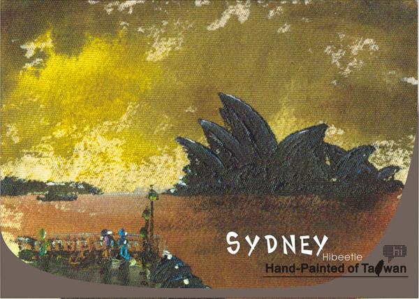 黃昏雪梨 - Sydney
