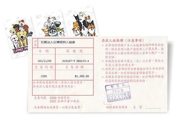 寵物明信片義賣募款A