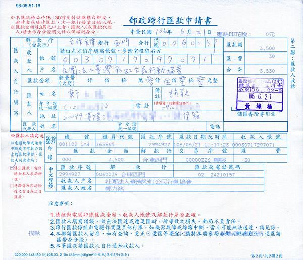 20170617彩虹義賣