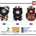 NEW - 黑熊異形片