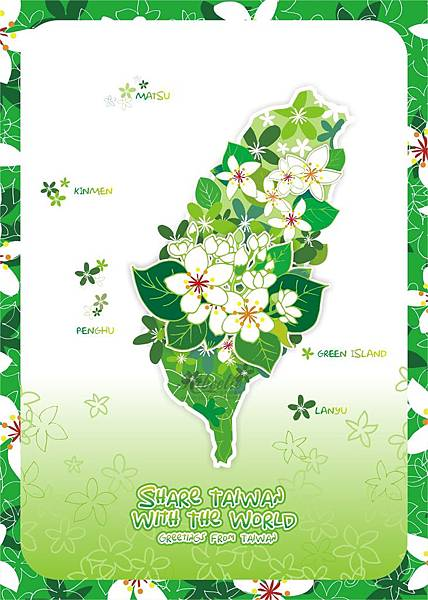 N 桐花盛開綠