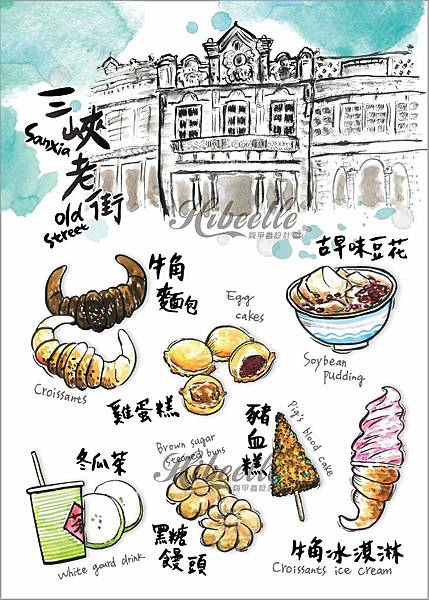 A 三峽老街