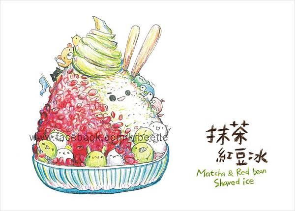 H  寶島食堂 - 抹茶紅豆冰