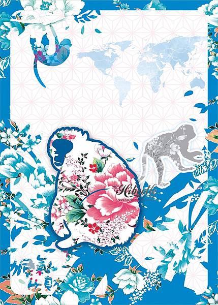 i  花布獼猴 - 藍