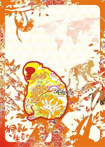 J  花布獼猴 - 橘