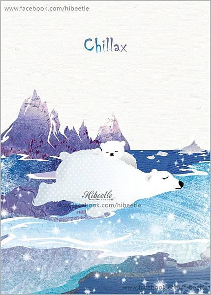 H 小小話C - Chillax