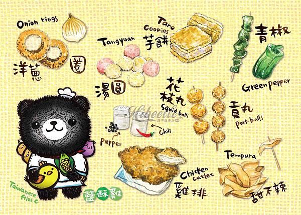 A 鹽酥雞C